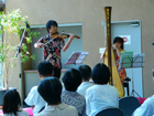 Outreach concert